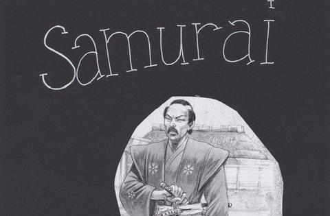 Titelblatt Portfolio zum Thema Samurai ©PZ.BS